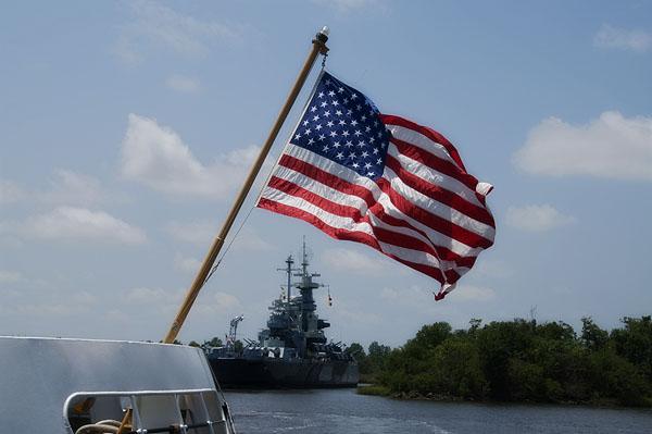 USS NC